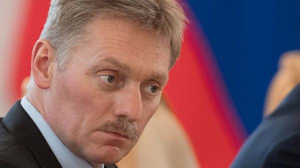 Песков отреагировал на предложение ввести смертную казнь для террористов.