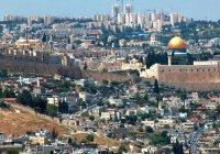 Израиль призвал Россию «опередить США» и перенести посольство в Иерусалим