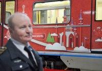 Центральный вокзал Казани во время Кубка конфедераций примет в 4 раза больше пассажиров