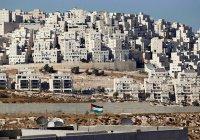 Аббас «отодвинул» требование о заморозке строительства израильских поселений