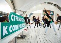 В Казани стартует новый сезон «Зеленого фитнеса»