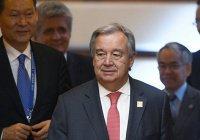 Генсек ООН назвал «мощнейший путь борьбы с терроризмом»
