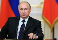 Путин: ИГИЛ хочет дестабилизировать ситуацию на юге России