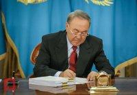 Международную премию в $20 тыс. за вклад в межрелигиозный диалог учредил Назарбаев