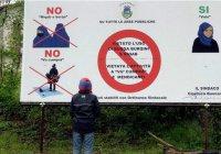 Норвегия готовится запретить паранджу