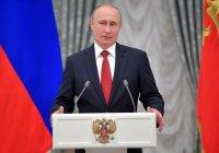 Владимир Путин лично вручил паспорт спортсмену из Татарстана