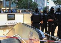 Стали известны новые подробности стрельбы на вокзале в Мюнхене
