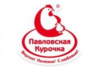 На птицефабрике «Павловская» соблюдают стандарты «Халяль»