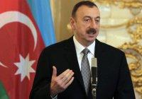 Алиев: исламские страны способны решить все разногласия мирным путем