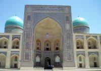 В Узбекистане появилось первое медресе со статусом вуза