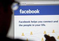 Житель Пакистана приговорен к смертной казни за комментарий в соцсетях