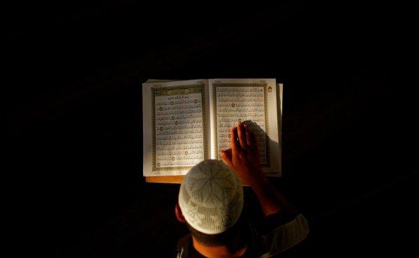 Если хотите постичь знания, то ищите их в Коране