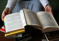 В вузах РФ увеличат число бюджетных мест по специальности «теология»