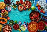 В Казани откроют 2 мексиканские выставки
