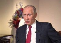 Путин объяснил, зачем нужен «пакет Яровой»