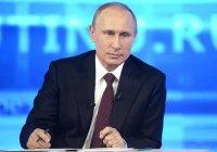 Прямая линия с Владимиром Путиным - 2017