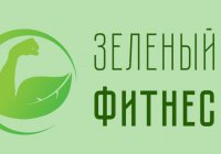 В Казани стартует третий летний сезон «Зеленого фитнеса»