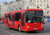 ДУМ РТ сообщает об изменении в автобусных маршрутах на V республиканский ифтар