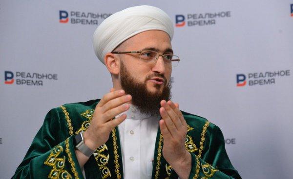 Муфтий РТ Камиль хазрат Самигуллин