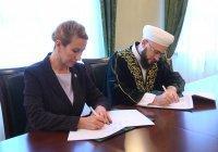 ДУМ РТ будет исследовать историю развития ислама совместно с Госкомархивом