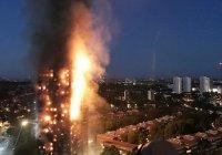 Лондонская полиция установила, был ли пожар в жилой высотке терактом