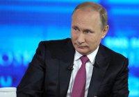 Путин: российские военнослужащие получили в Сирии беспрецедентный  опыт