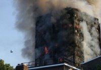 Пожарные: в сгоревшей в Лондоне высотке погибли более сотни человек