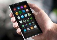 В Иннополисе перевели мобильную операционную систему на татарский язык