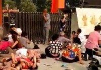 В Китае расследуют взрыв возле детского сада, унесший жизни 8 человек