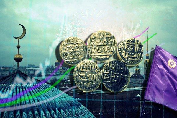 Услуги исламского банкинга вновь станут доступными для татарстанцев.