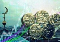 В Казани создается новый центр исламского банкинга