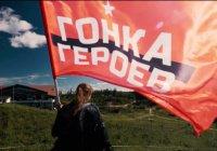 В 2018 году впервые состоится «Гонка героев. Дети» в Казани