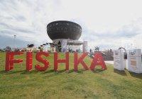 В Казани открылся гастрофестиваль «Фишка»