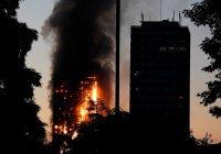 Число жертв пожара в лондонской высотке возросло до 30