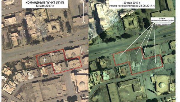 Минобороны обнародовало подтверждающее разрушение командного пунктаИГ фото