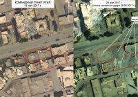 Минобороны опубликовало фото с места предполагаемой ликвидации главаря ИГИЛ