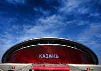 Казанский матч Португалия – Мексика собрал больше 34 тыс. зрителей