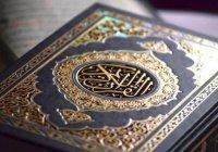 Всевышний не создал для человека затруднения в религии