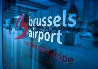 В аэропорту Брюсселя вторые сутки ищут бомбу