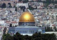 Израиль лишил палестинцев поблажек на Рамадан