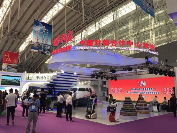 Стенд Челябинской области признан лучшим наРоссийско-Китайском ЭКСПО вХарбине