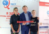 В Казани гости Кубка конфедераций-2017 смогут пройти бесплатный ВИЧ-тест
