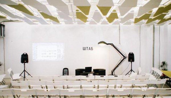 Значимую роль в публичном обсуждении организаторы отводят членам экспертного сообщества города Казани и всему залу