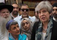Терезу Мэй освистали во время посещения мечети возле Финсбери Парка
