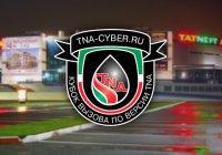 В Казани пройдет турнир по World of Tanks