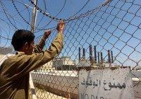 Палестина рискует полностью лишиться электричества