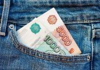 Опубликован рейтинг самых высоких зарплат в Татарстане
