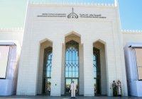 В Болгарской академии обсудят вопросы подготовки магистров исламских наук