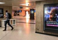 Смертник подорвался на центральном вокзале в Брюсселе