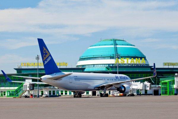 Новое имя аэропорта Астаны.